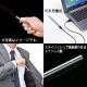サンワサプライ USB充電式レーザーポインター USBケーブル ケース付 LP-RD313N 画像5