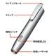 サンワサプライ レーザーポインター ストラップホール クリップ付 ステンレス鋼製 シルバー LP-ST300S 画像2