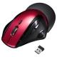 サンワサプライ ワイヤレスエルゴレーザーマウス 2.4GHz USBコネクタ(Aタイプ) 大型サイズ レッド MA-WLS70R