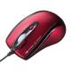 サンワサプライ 有線ハイパーLEDマウス USBコネクタ(Aタイプ) 中型サイズ レッド MA-125HR