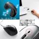 サンワサプライ ケーブル巻き取りブルーLEDマウス USBコネクタ(Aタイプ) 小型サイズ シルバー MA-BLMA7S 画像3