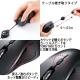 サンワサプライ ケーブル巻き取りブルーLEDマウス USBコネクタ(Aタイプ) 中型サイズ ブラック MA-BLMA9BK 画像3