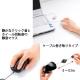サンワサプライ 静音ケーブル巻き取りブルーLEDマウス USBコネクタ(Aタイプ) 小型サイズ ブラック MA-BLMA8BK 画像3