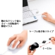 サンワサプライ 静音ケーブル巻き取りブルーLEDマウス USBコネクタ(Aタイプ) 小型サイズ ホワイト MA-BLMA8W 画像3