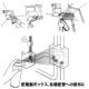 ジェフコム 電気絶縁スプレー サンアコブ 速乾タイプ 420ml 黒 DP-353 画像2