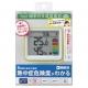 YAZAWA(ヤザワ) 【在庫限り】時計付き置き型デジタル温湿度計 グリーン DO03GR 画像1
