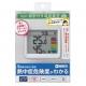 YAZAWA(ヤザワ) 【在庫限り】時計付き置き型デジタル温湿度計 ライトグレー DO03LGY 画像1
