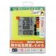 YAZAWA(ヤザワ) 【在庫限り】時計付きデジタル熱中症計 グリーン DO04GR 画像1