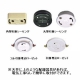 東芝 LED小形ペンダントライト ランプ別売 引掛シーリングタイプ 鋼板/ブラック LEDP88140(K) 画像2