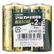 YAZAWA(ヤザワ) アルカリ乾電池 単2形 2本入 シュリンクパック LR14Y2S 画像1