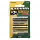 YAZAWA(ヤザワ) アルカリ乾電池 単3形 4本入 ブリスターパック LR6Y4B 画像1
