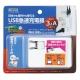 YAZAWA(ヤザワ) 【在庫限り】国内海外兼用USB急速充電器 1AC2USB3.4Aホワイト VF1AC2U10WH 画像1