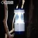 日本協能電子 LEDランタン LED×8灯 連続点灯約120時間 パワーバー付 高さ253mm 《Aqupaランプ》 白/紺 LP-250 画像3