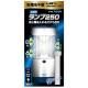 日本協能電子 LEDランタン LED×8灯 連続点灯約120時間 パワーバー付 高さ253mm 《Aqupaランプ》 白/紺 LP-250 画像4