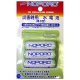 日本協能電子 水電池 スポイト付 単3形 3本セット×10セット
