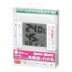 YAZAWA(ヤザワ) 熱中症・インフルエンザ警報付きデンジタル温湿度計 ホワイト DO02WH 画像1