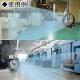 ナカトミ 大型工場扇 ビッグファン 羽根径100cm 全閉式 上下首振調節可能 アルミ3枚羽根 BF-100V 画像2