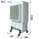 鎌倉製作所 涼風機 《アクアクールミニ》 気化放熱式 50Hz(東日本専用) 風量3段階切替 AQC-500M3 50HZ 画像2