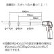 カスタム 放射温度計 距離:測定径=120cm:φ10cm 測定範囲-50~+330℃ レーザーマーカー機能付 IR-210 画像2