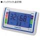 カスタム デジタル熱中症指数/乾燥指数計 時計表示・アラームブザー通知・タイマーロック機能付 HV-700 画像2