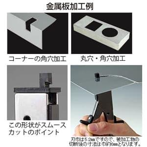 エンジニア ニブリングツール 先刃交換式 刃巾6mm 送り巾2mm TZ-20 画像2
