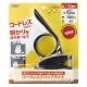 YAZAWA(ヤザワ)調光機能付充電式フレキシブルクリップライト ブラックCFL05W03BK
