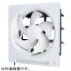 三菱 標準換気扇 スタンダードタイプ 居間・店舗用 風圧式シャッター 引きひもなし プラグ付電源コード 羽根径20cm EX-20SH6