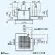 三菱 ダクト用換気扇 天井埋込形 DCブラシレスモーター搭載 定風量タイプ 2部屋換気用 24時間換気機能付 サニタリー用 接続パイプφ100mm 埋込寸法215mm角 VD-10ZFVC3 画像2