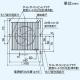 三菱 パイプ用ファン 遅延タイマー付タイプ 排気用 角形格子グリル 24時間換気機能付 浴室・トイレ・洗面所用 天井・壁据付可能 接続パイプφ100mm V-08PPLD7-T 画像2