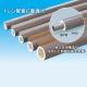 因幡電工 断熱パイプカバー ポリオレフィン外層フィルム付 スリットタイプ 適合配管サイズ:VP-25 PMQ-25