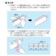 因幡電工 断熱パイプカバー ポリオレフィン外層フィルム付 スリットタイプ 適合配管サイズ:VP-40、VU-40 PMQ-40 画像3