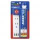 YAZAWA(ヤザワ) 国内海外兼用タップ 2個口+USB3ポート  3.4A 1m VFC34A2AC3U 画像1