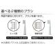 ドリテック 充電式音波電動歯ブラシ TB-500WT 画像2