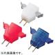 旭電機化成 らくらくプラグ2 ブルー/ブルー ARR-20BB