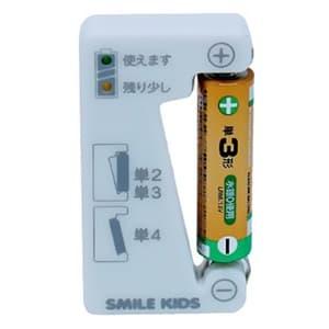旭電機化成 エコ電池チェッカー 電池不要タイプ 測定可能電池:単2~4形乾電池 ADC-08 画像2