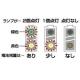 旭電機化成 コイン電池が測れる電池チェッカー 電池不要タイプ 測定可能電池:単1~4形乾電池・ボタン電池 ADC-10 画像2