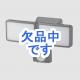 YAZAWA(ヤザワ)  SLR3LEB2