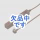 YAZAWA(ヤザワ)  H9B10115DW