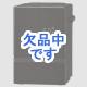 三菱重工冷熱  SHE60TD(-K)