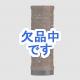 YAZAWA(ヤザワ)  SDXA01BR