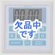 YAZAWA(ヤザワ)  T34WH