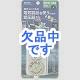 YAZAWA(ヤザワ)  HTD130V1000W