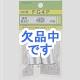 YAZAWA(ヤザワ)  FG4P2P