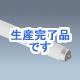 日立  FLR110HD/A100-C_10set