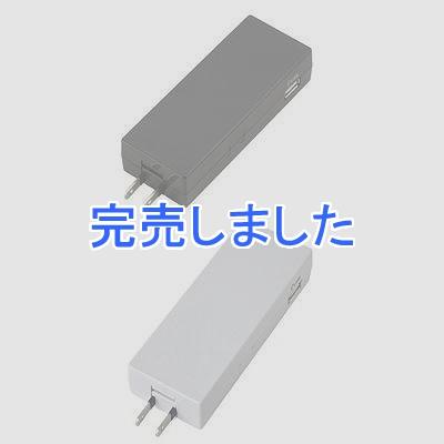 YAZAWA(ヤザワ) 【ワケあり!大特価】USBタップ 1AC+2USB2A MCA2U2AWH