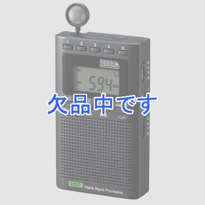 YAZAWA(ヤザワ)  RD24BK