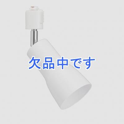 YAZAWA(ヤザワ) セード付スポットライト E26 ホワイト電球なし LCX25E261WH