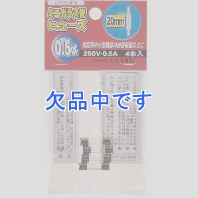 YAZAWA(ヤザワ)  GF05250M