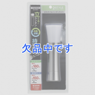 YAZAWA(ヤザワ)  L8L150SV