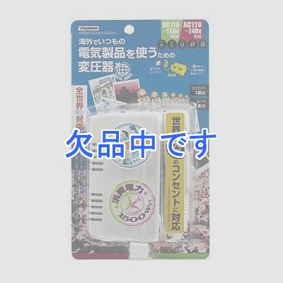 YAZAWA(ヤザワ)  HTDM130240V1500W